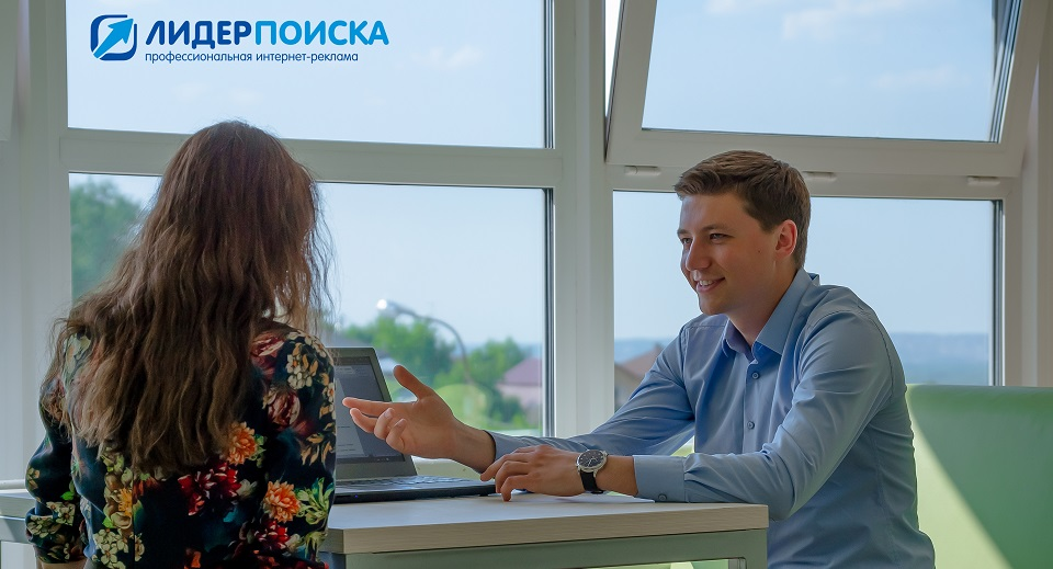 peregovory_Lider-Poiska