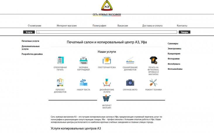 Программирование верстальщики сайтов продвижение сайтов в сети оптимизация сайтов англоязычные базы для xrumer бесплатно