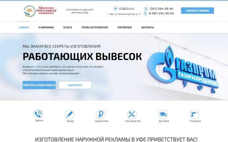 11f19a10c4dbc Перед специалистами была поставлена следующая задача: необходимо создать  недорогой сайт на шаблоне и как можно быстрее вывести его в ТОП Яндекса.  Стоит ...