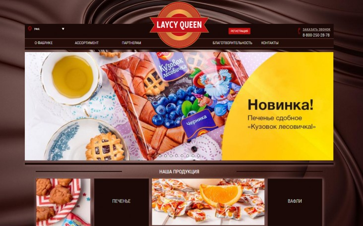 Кейс «Laycy Queen»